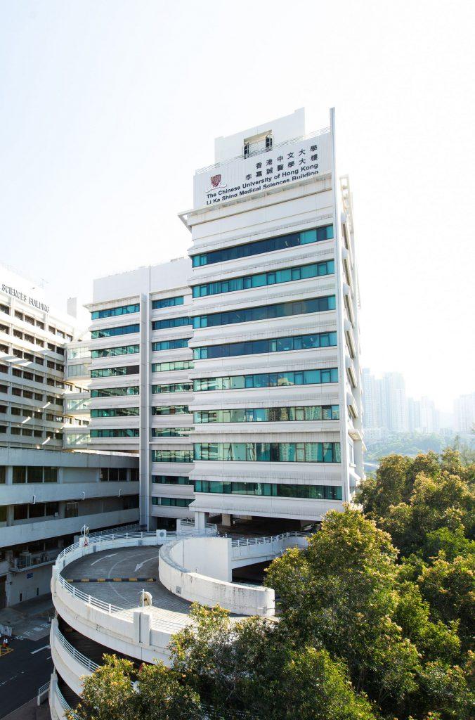 位於威爾斯親王醫院的中大李嘉誠健康科學研究所,2007年獲李嘉誠先生捐款成立。