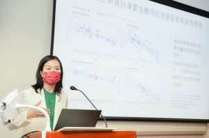 Professor Maggie Wang believes that by providing timely updates on the expected effectiveness of vaccine products on a local population, manufacturers will be able to have a more accurate prediction and selection of virus components for vaccine updates.
