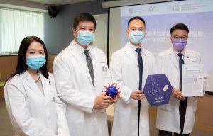 由中大醫學院及港大醫學院領導的國際科研團隊,發現一種曾用於治療丙型肝炎的藥物「司美匹韋」可有效抑制新型冠狀病毒繁殖,與現時用於治療新冠肺炎的抗病毒藥物「瑞德西韋」一併使用更可以產生協同效應,提升抗病毒的成效。<br /> (右起)中大何鴻燊呼吸系統科講座教授許樹昌教授、中大醫學院藥劑學院助理教授吳濰龍教授、港大公共衞生學院副教授陳志偉博士及港大公共衞生學院助理教授(研究)許佩茵博士