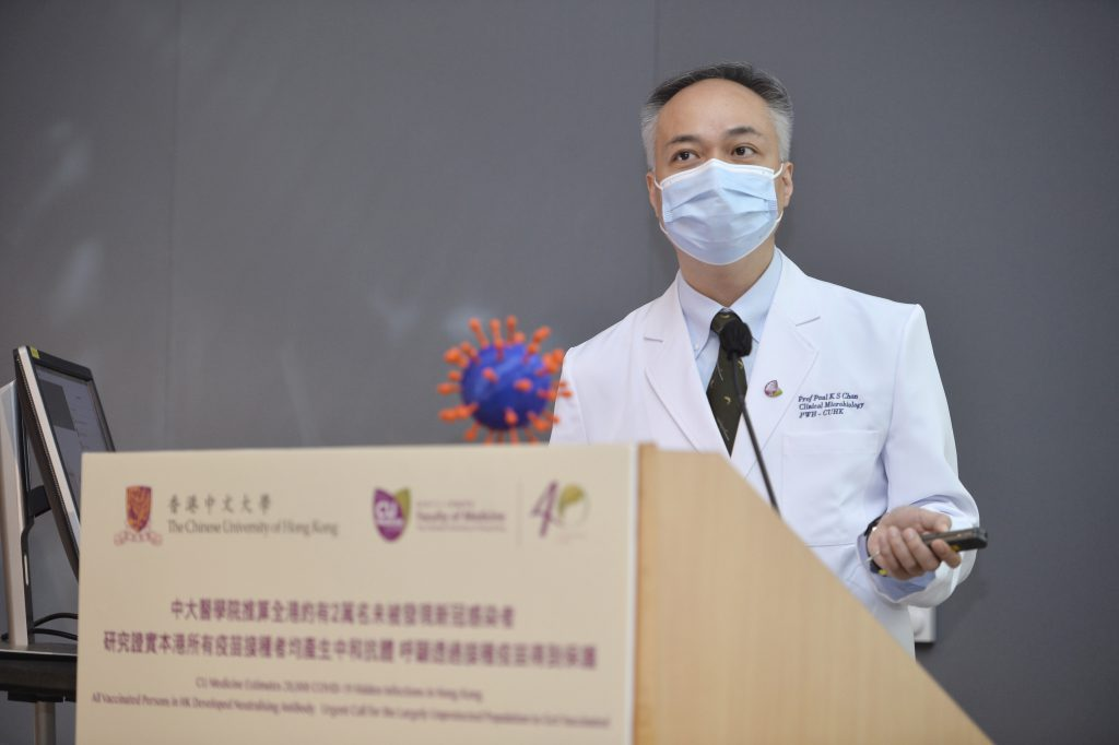 中大醫學院微生物學系系主任陳基湘教授提醒市民,接種疫苗後不需要自行檢測抗體亦不應比較抗體水平,因為不同人士的抗體水平與疫苗的保護力沒有直接關聯。