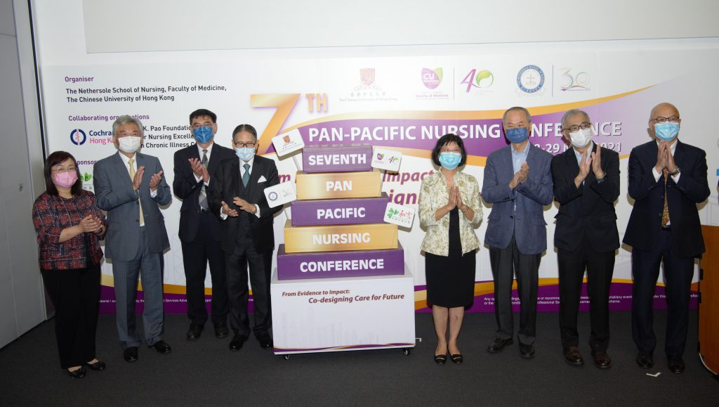 Opening of the 7th Pan-Pacific Nursing Conference (from left):  Dr. Mary Foong, Principal Nursing Officer, Department of Health; Mr. John Li, Chairman, Board of Governors, Alice Ho Miu Ling Nethersole Charity Foundation; Professor Wai-tong Chien, Director and Professor of the Nethersole School of Nursing; Dr. the Honourable Che-hung Leong; Professor Mai-har Sham and Prof. Tai-fai Fok, Pro-Vice-Chancellors/Vice-Presidents of CUHK; Dr. Joseph Lee, President of Wofoo Social Enterprises; Mr. Lawrence Poon, Chief Manager (Nursing)/Chief Nurse Executive, Hospital Authority