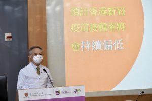陳基湘教授指出,全球不同地區都正面對「疫苗猶豫」這個公共衞生難題,這問題亦導致本港的新冠疫苗接種率處於低水平。他期望,近日政府及私人機構推出的多項鼓勵措施,能提升本港的接種率。