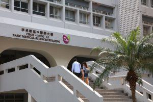 CUHK Announces 2021/22 Admission Scores for Medicine