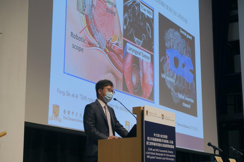 郭嘉威博士相信,日後可進一步縮小機械人系統的體積,令其可進入如鼻腔和鼻竇腔等更狹窄的部位。