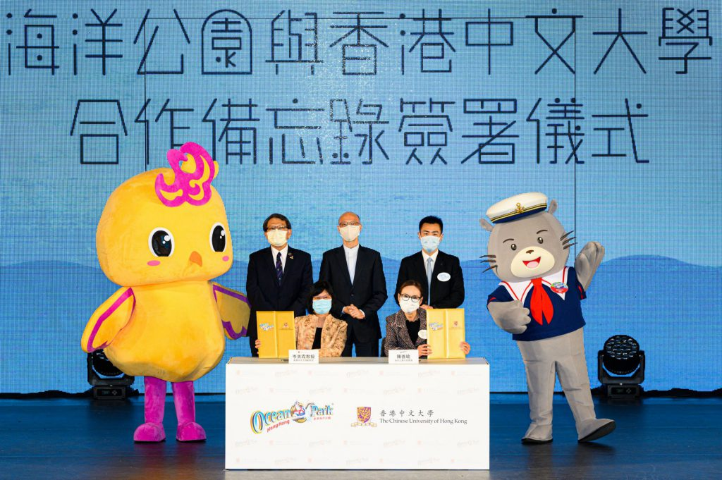 (From left, back row) Professor Rocky S Tuan, Mr Wong Kam-sing and Mr Lau Ming-wai witness the signing of the MOU by (From left, front row) Professor Sham Mai-har, Pro-Vice-Chancellor / Vice-President of CUHK, and Ms Ysanne Chan, Chief Executive of Ocean Park.