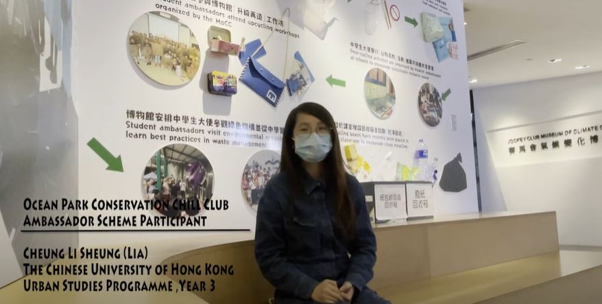 Video sharing by CUHK students on training and volunteering experience of Ocean Park Conservation Chill Club.