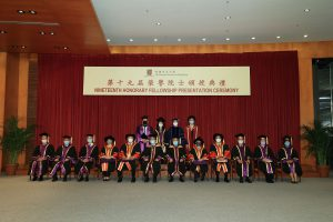 (Front row) Group photos of the honorary fellows, Council Chairman Dr. Norman N.P. Leung (6th right), Vice-Chancellor Professor Rocky S. Tuan (6th left), Provost Professor Alan K.L. Chan (3rd right), and Pro-Vice-Chancellors Professor Chan Wai-yee and Professor Fok Tai-fai (2nd-3rd left), Professor Sham Mai-har and Professor Poon Wai-yin (1st-2nd right), and Vice-President Mr. Eric Ng (1st left).