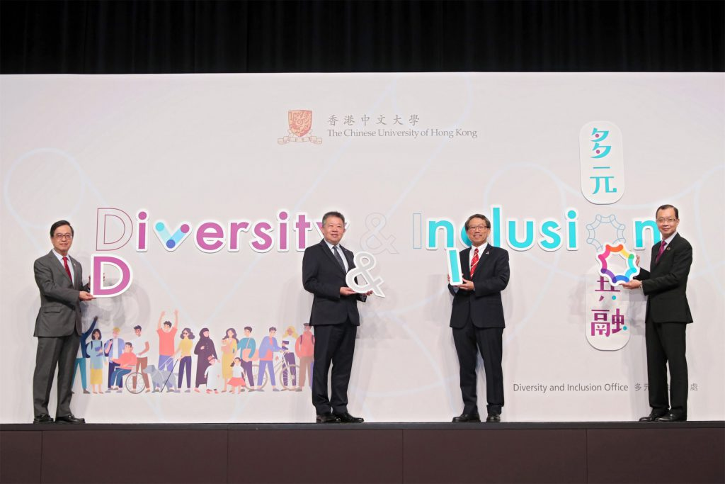(From left) Professor Alan Chan, Provost of CUHK, Mr. Ricky Chu, Chairperson of EOC, Professor Rocky Tuan, Vice-Chancellor and President of CUHK, and Mr. Eric Ng, Vice-President of CUHK officiate at the Diversity and Inclusion Pledging Ceremony.