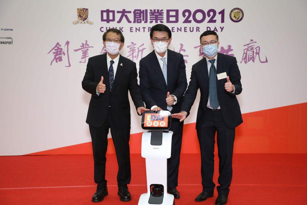 中大校長段崇智教授(左)、香港特別行政區政府商務及經濟發展局局長邱騰華先生(中)、香港貿易發展局助理總裁梁國浩先生(右)一起主持中大創業日2021開幕典禮。