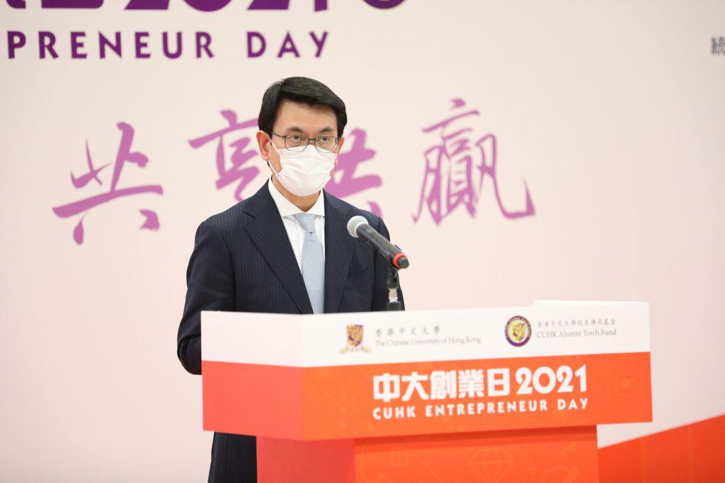 商務及經濟發展局局長邱騰華先生致辭。