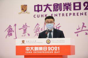 香港貿易發展局助理總裁梁國浩先生致辭。