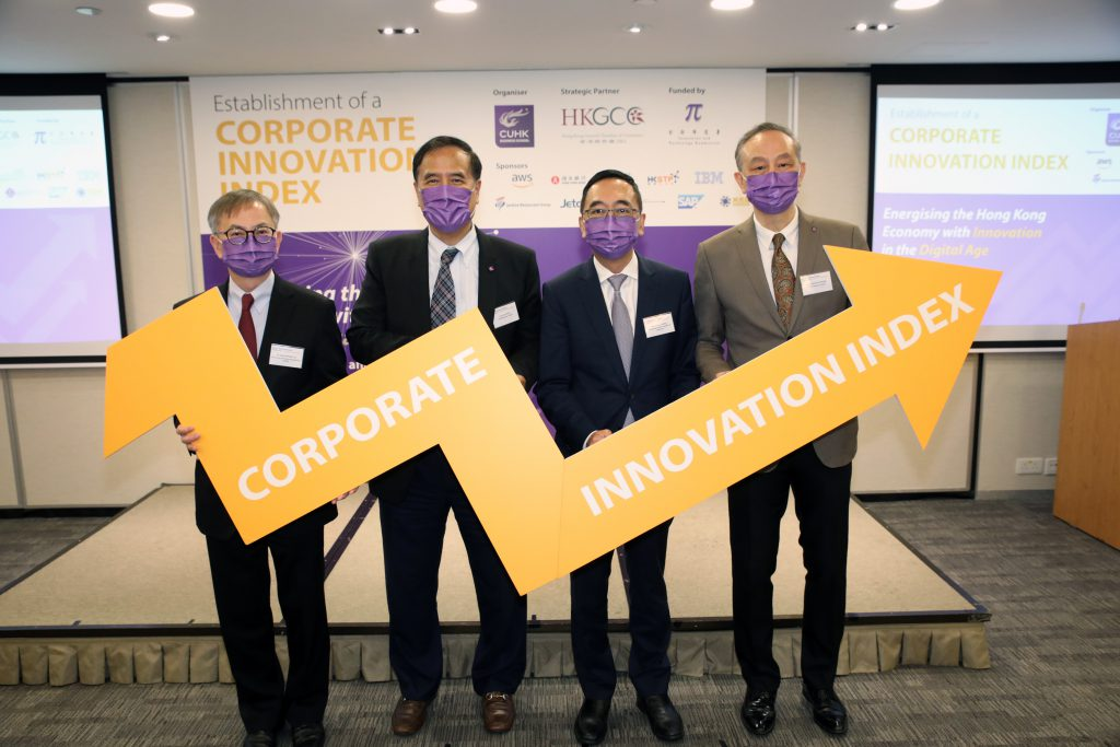 (From left to right) Dr. David Chung, the Under Secretary for Innovation and Technology of the HKSAR Government; Prof. Lin Zhou, Dean of CUHK Business School; Mr. George Leung, CEO of HKGCC; and Prof. Waiman Cheung, Associate Dean (Graduate Studies) and Co-Executive Director of APIB at CUHK Business School