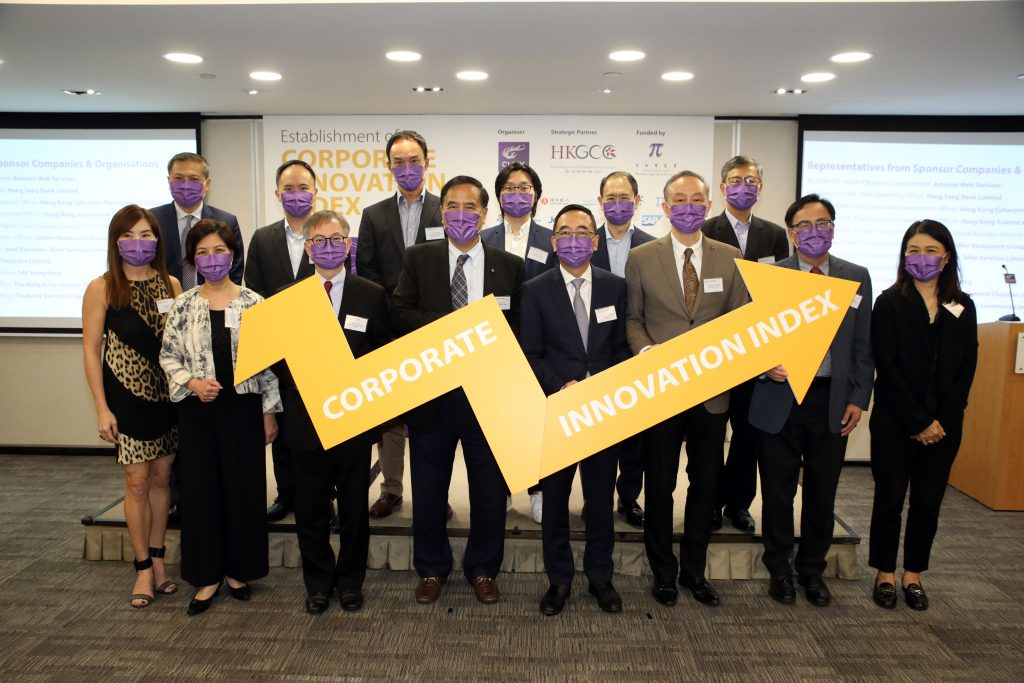 Dr. David Chung, Dean Zhou, Mr. George Leung, Prof. Waiman Cheung and representatives from the sponsoring organisations posed for a group photo in the kickoff ceremony of Corporate Innovation Index.