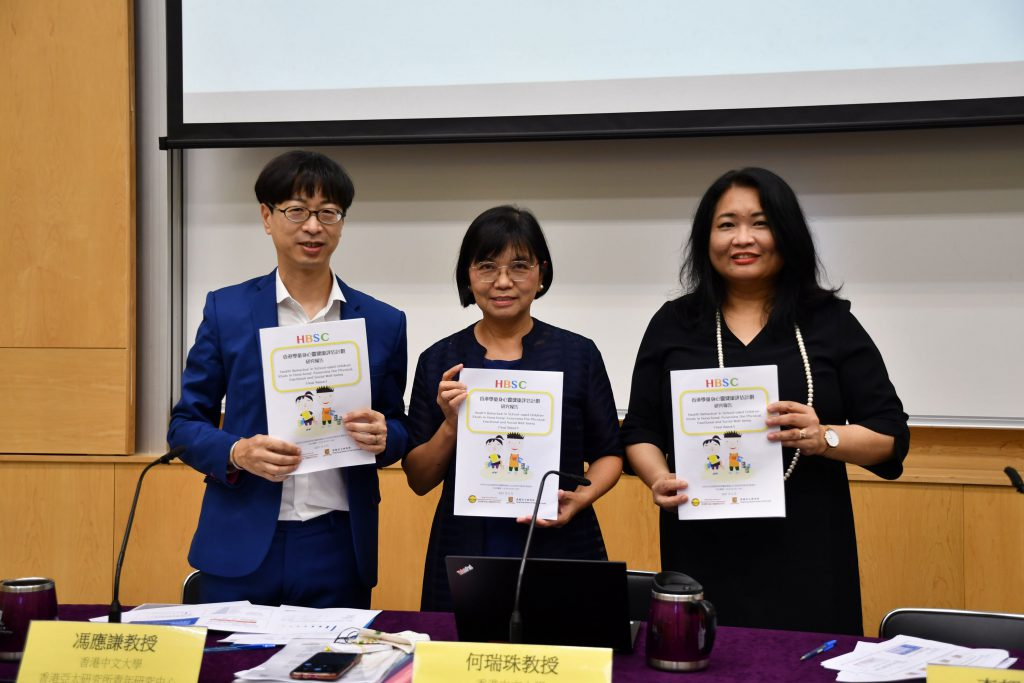 (From right) Professor Lee Lai Chun-hing Annisa, Centre for Youth Studies, Hong Kong Institute of Asia-Pacific Studies, CUHK, Professor Ho Sui-Chu Esther, Director, Hong Kong Centre for International Student Assessment, and Professor Fung Ying-him Anthony, Centre for Youth Studies, Hong Kong Institute of Asia-Pacific Studies, CUHK.