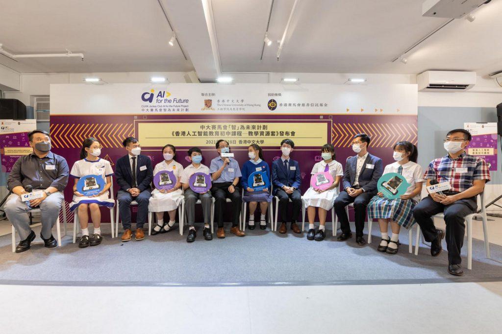 中大賽馬會「智」為未來計劃的先導學校(左起)拔萃女書院、民生書院、英華書院、中華基金中學、萬鈞伯裘書院和香港聖公會何明華會督中學的師生分享教與學的心得。