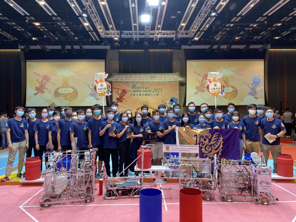 CUHK Robotics team demonstrates their amazing robotic technique and team spirit in the contest, and team Sliver Strike wins the treble.