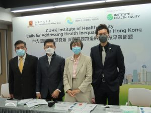 (From left) Professor WONG Hung, Associate Director of CUHK Institute of Health Equity, Professor Eng-kiong YEOH and Professor Jean WOO, Co-Directors of the Institute, and Professor Roger Yat Nork CHUNG, Associate Director of the Institute.