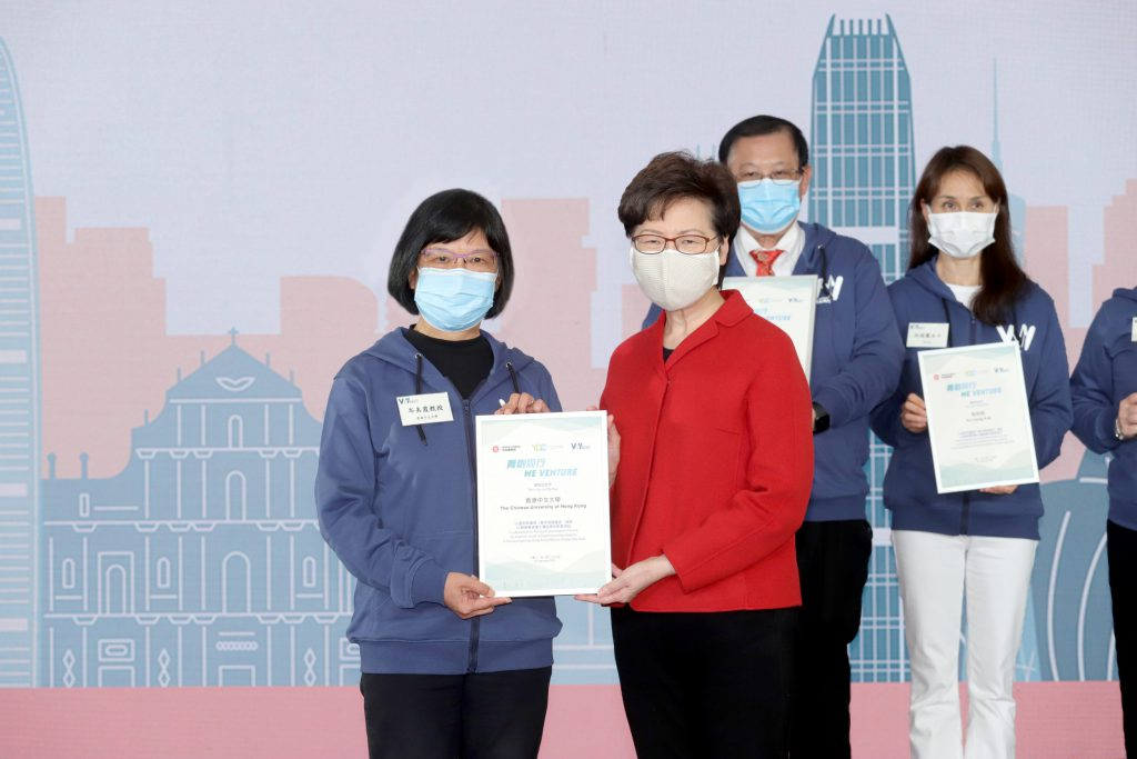 Professor Sham Mai Har (left), CUHK Pro-Vice-Chancellor and Vice President, receives a certificate from the Chief Executive Mrs. Carrie Lam Cheng Yuet-ngor, in recognition of the University's participation in the Funding Scheme for Youth Entrepreneurship in the Guangdong-Hong Kong-Macao Greater Bay Area.