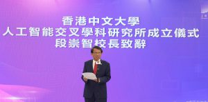Professor Rocky S. Tuan, Vice-Chancellor and President of CUHK gives opening remarks.