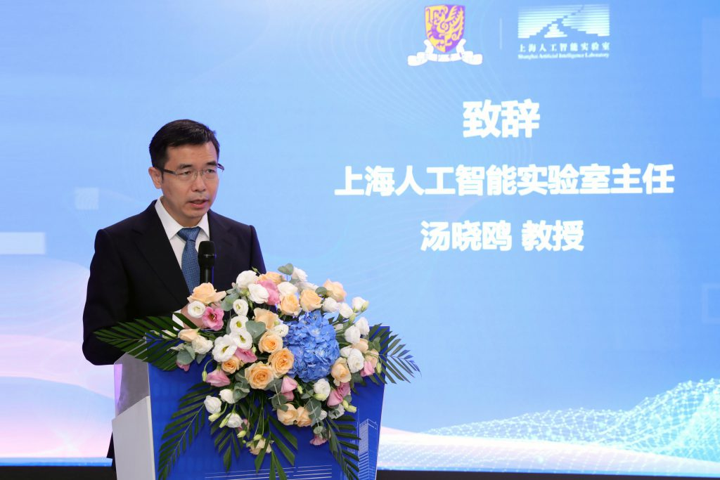 Professor Tang Xiao-Ou, Director of the Shanghai Lab delivers a speech at the ceremony.