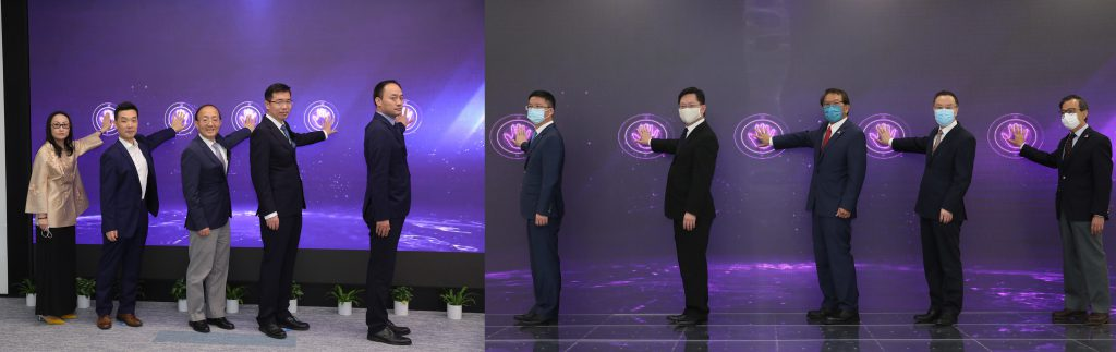 Inauguration of CUHK Interdisciplinary Artificial Intelligence Research Institute