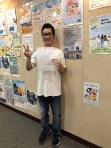 劉豪杰參加學生領袖培訓計劃並獲取證書。