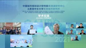中規院院長王凱博士(左邊第三張格)和中大未來城市研究所所長馮通教授(左邊第四張格),以及雙方的專家及教授,在研討會上分享其最新研究成果及應用。