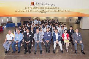 疫情出現前,中大教授及上海總會理事會定期與助學金受助學生會面,關心他們的學業及全人發展。