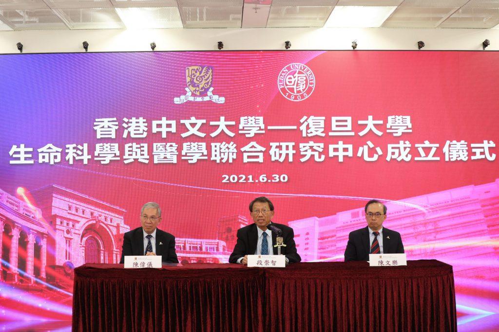 香港中文大學校長段崇智教授在成立儀式上致辭