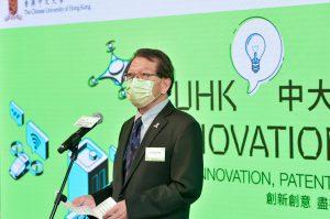Professor Rocky TUAN, Vice-Chancellor and President, CUHK, delivers a speech.