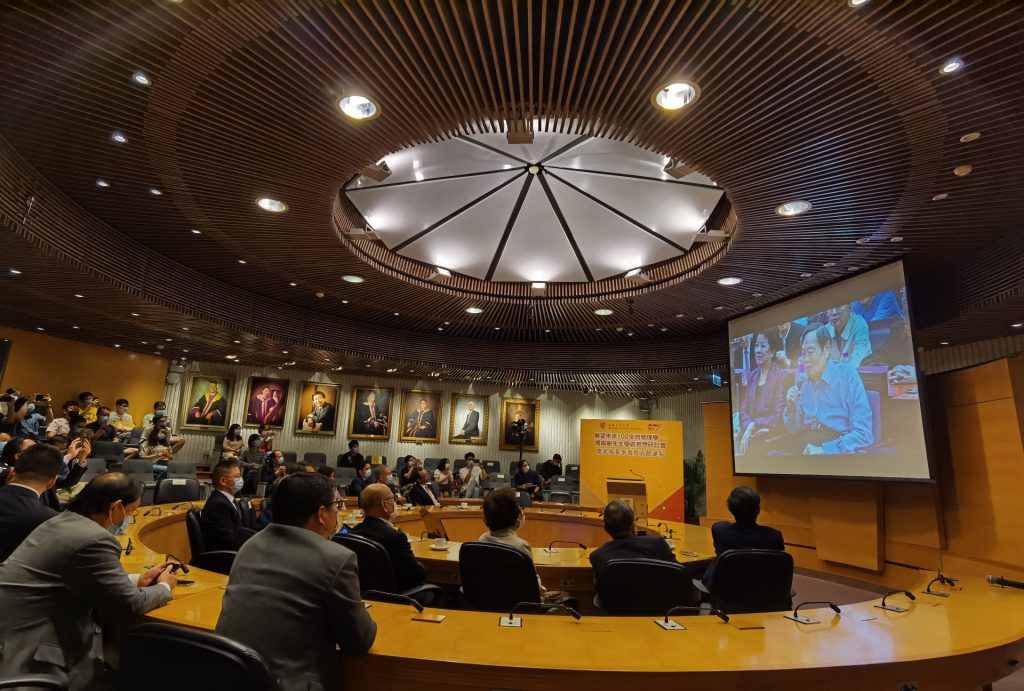 中大師生透過視像連線參與「楊振寧先生學術思想研討會」,並向楊振寧教授表示祝賀。
