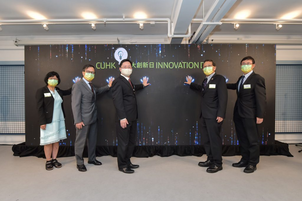 CUHK holds the Opening Ceremony of the CUHK Innovation Day and the InnoPort. The officiating guests include (from left) Professor SHAM Mai-har, Pro-Vice-Chancellor (Research) and Vice-President, CUHK, Professor Alan K.L. CHAN, Provost, CUHK, Mr. Alfred SIT Wing-hang, JP, Secretary for Innovation and Technology, HKSAR Government, Professor Rocky S. TUAN, Vice-Chancellor and President, CUHK, and Professor Benny ZEE, Director, Office of Research and Knowledge Transfer Services (ORKTS), CUHK.