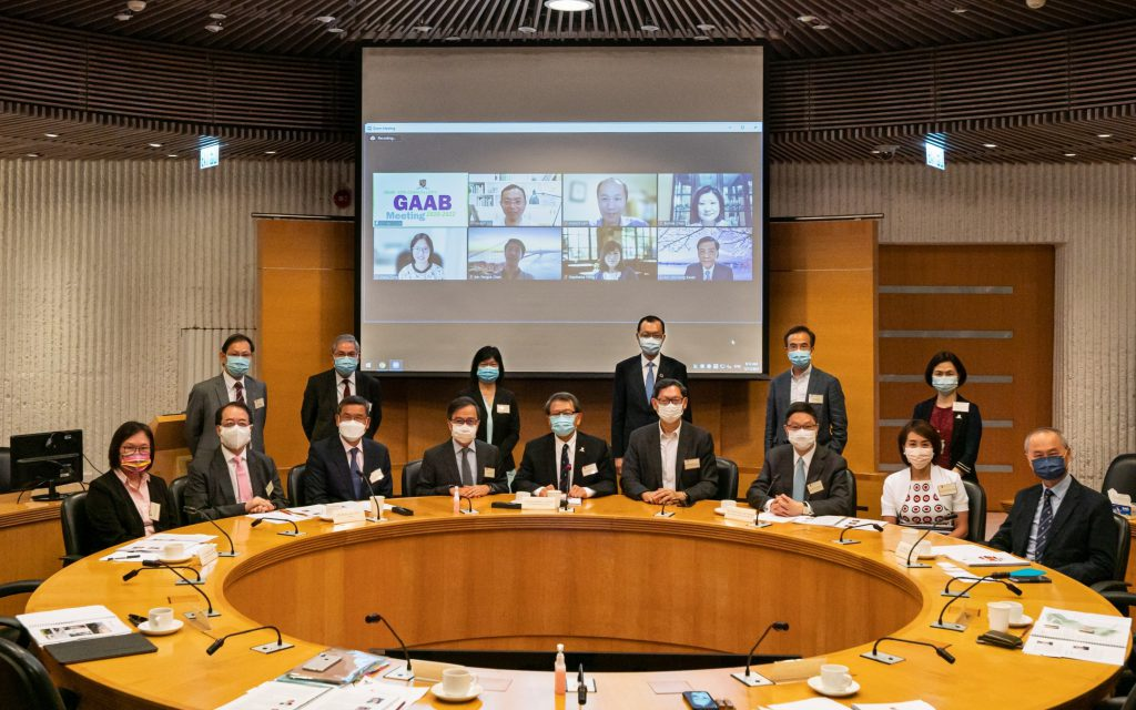 The new term of GAAB and members of CUHK senior management convene its first meeting in hybrid format due to travel restrictions.