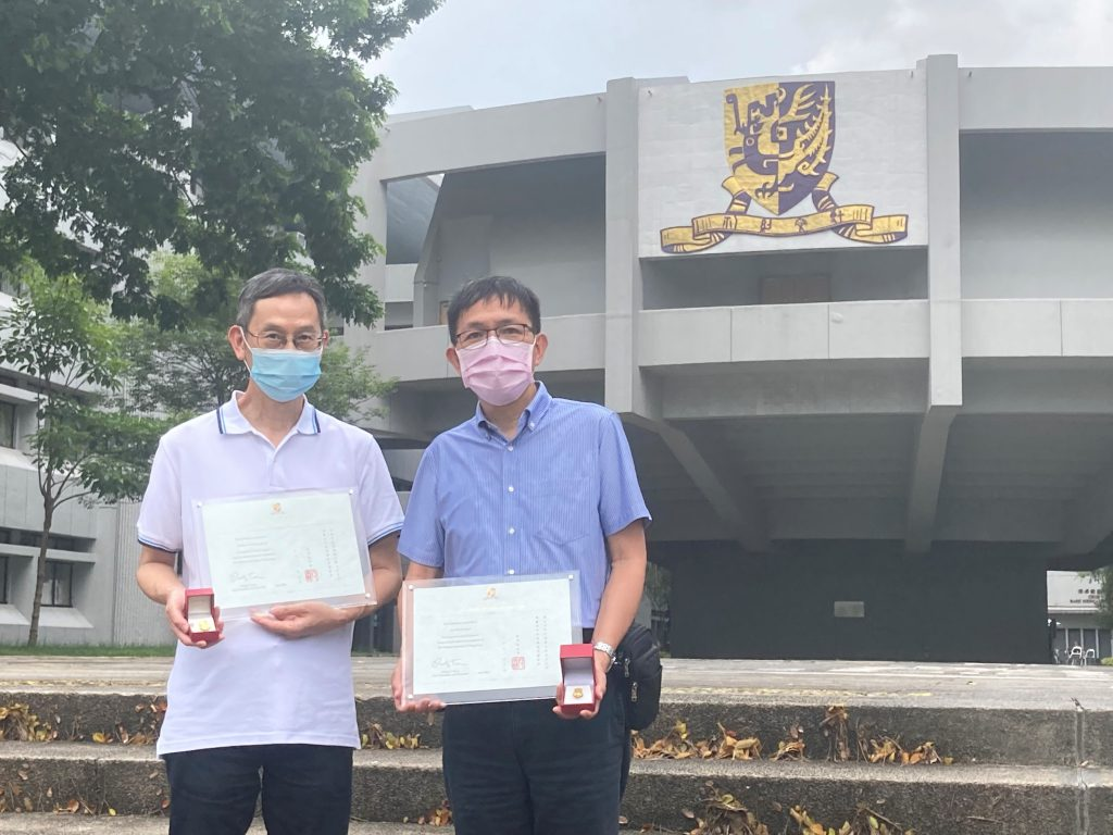 Professor Chu Ming-chung (left) and Mr. Mok Siu-man