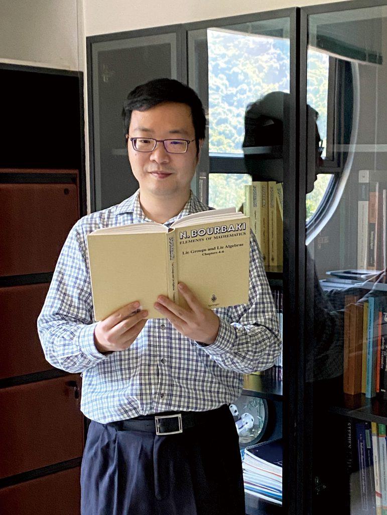 Professor Xuhua HE