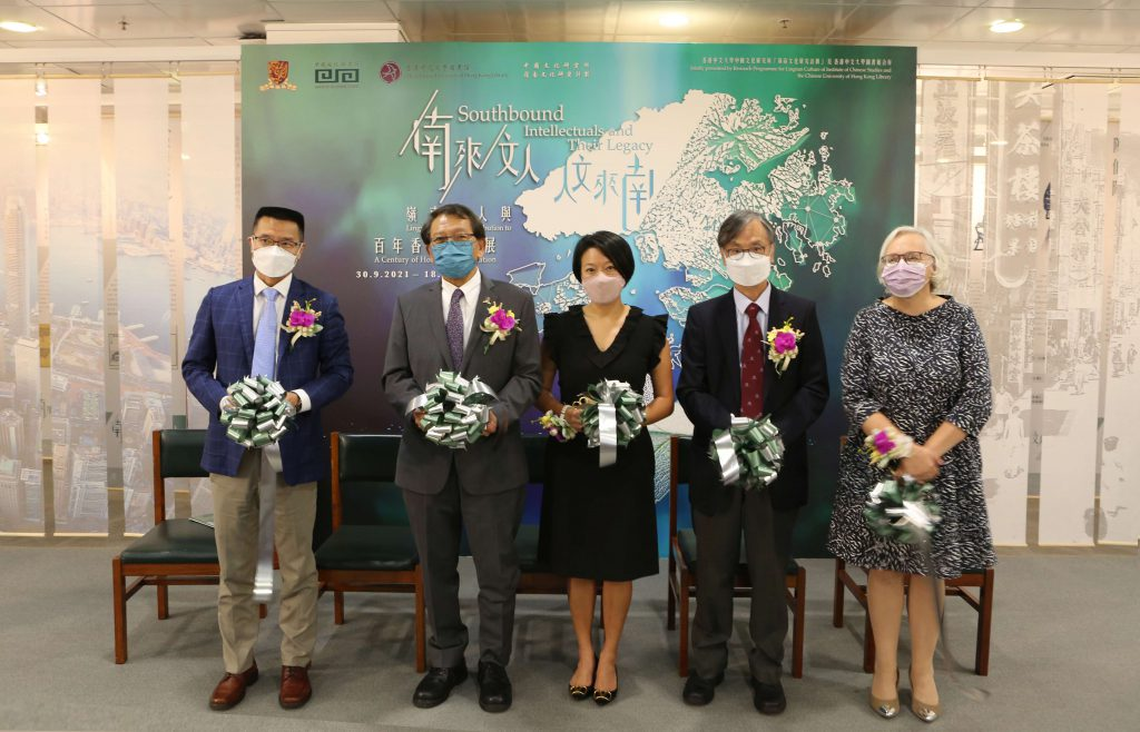 Professor Rocky S. Tuan, Vice-Chancellor and President of CUHK (2nd left), Ms. Lillian Kiang, Chief Executive Officer of the Bei Shan Tang Foundation(3rd left), Professor Max Tang, Director of the Institute of Chinese Studies of CUHK (1st left), Professor Lai Chi Tim, Director of the Research Programme for Lingnan Culture, Institute of Chinese Studies of CUHK (4th left), and Ms. Louise Jones, University Librarian of CUHK (5th left) officiated at the opening ceremony.
