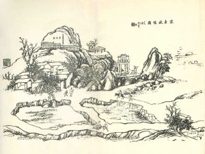 A precious painting by Lingnan literatus created in 1917 which is an important material for re-exploring the original appearance of Sung Wong Toi and its historical relics.