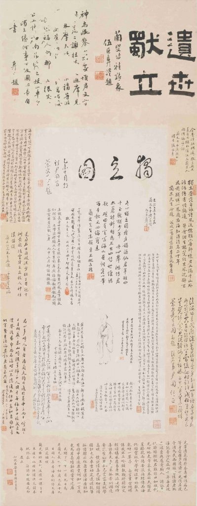 The original piece of calligraphy and painting by a great master of traditional Chinese painting was provided by CUHK Art Museum collection.